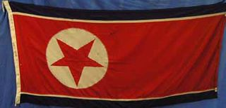 Battle Worn North Korea (1.85m x 0.9m) [mat=batten]