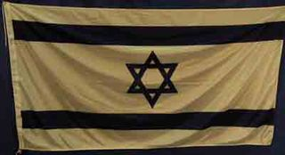 Israel (1.8m x 0.9m) [mat=polyester]