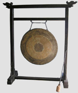Gong  Real (frame size 2.2 x 1.9 x 0.6m)