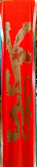 Banner With Lion Red Velvet  (W86cm Drop320cm) 2 available.